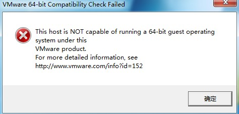 vmware 64bit checker