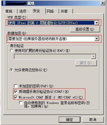 l2tp/ipsec windows7
