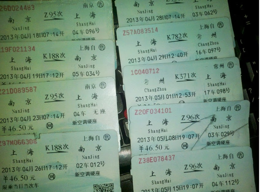 nanjing-shanghai-train-tickets